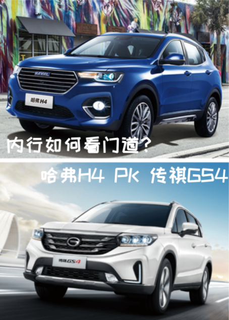 http://www.autohunan.com/upfiles/content_article/20180808/2018080818490446200490360.png