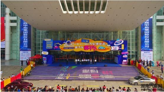 首页 本地车市    2018芒果(长沙)国际汽车博览会暨汽车文化嘉年华9月