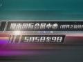 2016湖南车展