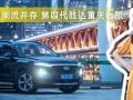 魔幻山城 和北京现代第四代胜达一起领略别样重庆