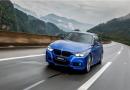 新BMW 3系最新金融方案助您轻松享受纯粹驾趣
